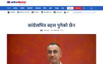 onlinekhabar.com