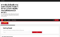 promplastic.com