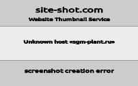 sgm-plant.ru