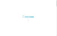 structurama.com