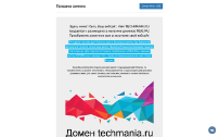 techmania.ru