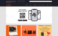 termojet.com.ua