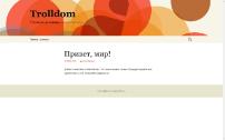 trolldom.org