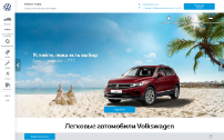 vw-favorit.ru