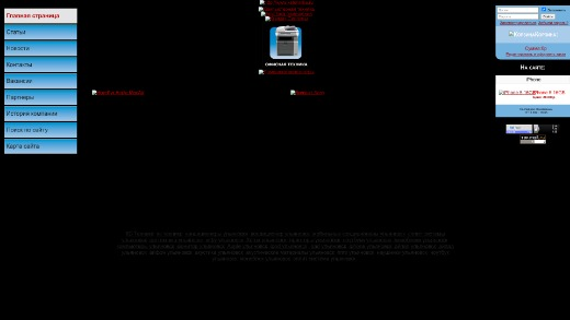 Скриншот http://kstehnika.ru/