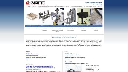 Скриншот http://kuranty.pro