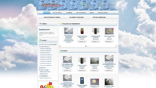 Скриншот http://laserproject.ru