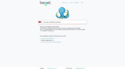 Скриншот http://remont-ulyanovsk.ru/