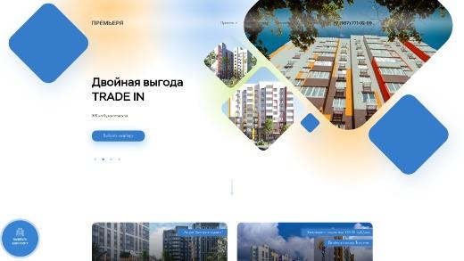 Скриншот https://iccpr.ru
