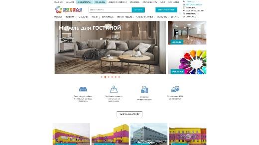 Скриншот https://zvezda73.ru