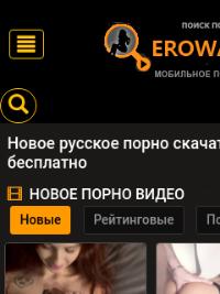 bysex.su