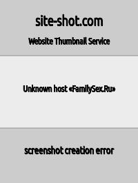 Скриншот сайта FamilySex.Ru