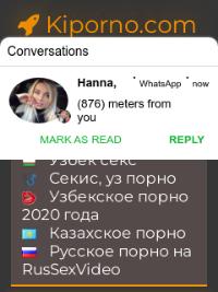 Скриншот сайта Kiporno.mobi