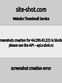 Скриншот сайта Kzsex.info
