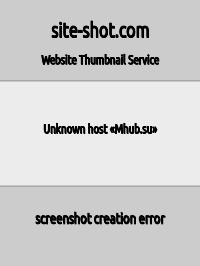 Скриншот сайта Mhub.su