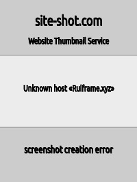 Скриншот сайта Ruiframe.xyz
