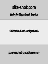 Скриншот сайта adlgrab.ru