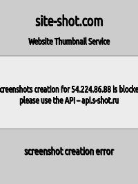 Скриншот сайта banan.xyz
