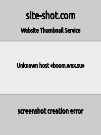 Скриншот сайта boom.wox.su