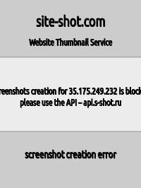 Скриншот сайта dosug26.net