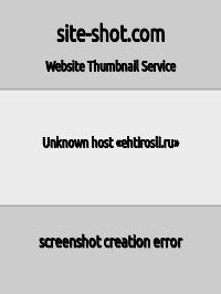 Скриншот сайта ehtirosli.ru