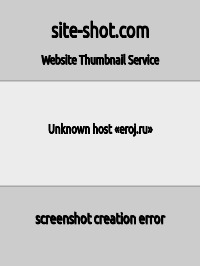 Скриншот сайта eroj.ru