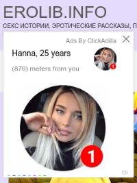 Скриншот сайта erolib.info