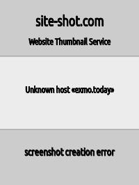 Скриншот сайта exmo.today/top.html