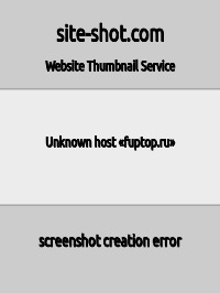Скриншот сайта fuptop.ru