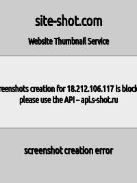 Скриншот сайта hdtv.me.ht