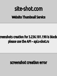 Скриншот сайта hotubik.com