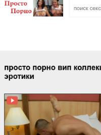 Скриншот сайта irp2.ru