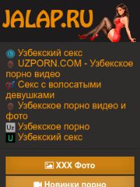 Скриншот сайта jalap.ru