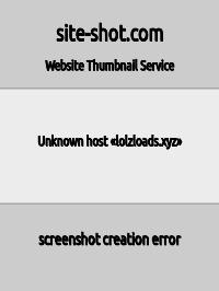 Скриншот сайта lolzloads.xyz