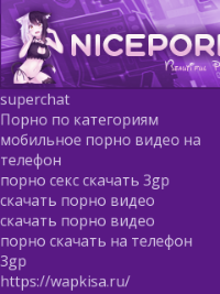 Скриншот сайта niceporn.ru
