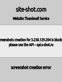 Скриншот сайта porna.fun