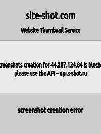Скриншот сайта pornoganster.ru