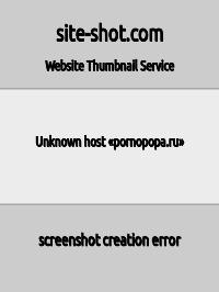 Скриншот сайта pornopopa.ru