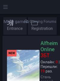 Скриншот сайта psgame.net