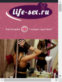 Скриншот сайта sexitub.ru