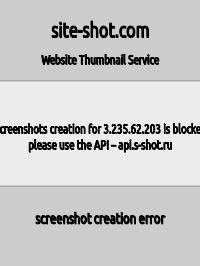 Скриншот сайта stor.lark.ru