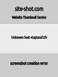 Скриншот сайта toptaraf.cf