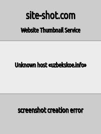 Скриншот сайта uzbekskoe.info