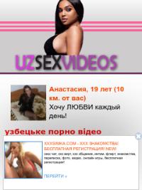 Скриншот сайта uzsexvideos.ru