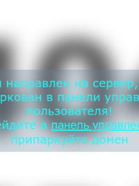 Скриншот сайта v7v.keo.su