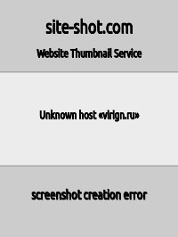 Скриншот сайта virign.ru