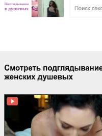 Скриншот сайта washer-master.ru