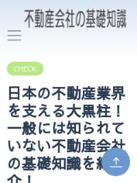 Скриншот сайта xtubesx.com