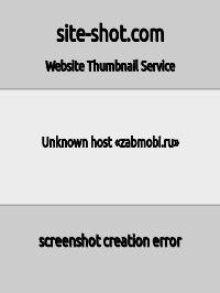Скриншот сайта zabmobi.ru