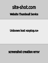 Скриншот сайта zoptop.ru